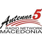 Radio Antenna 5 Xmas