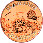 Radio Orthodox Radio Podmaine