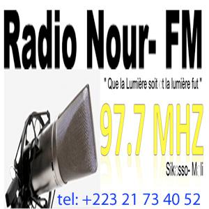 Radio Radio NOUR FM - Sikasso