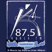 Radio Kriti FM