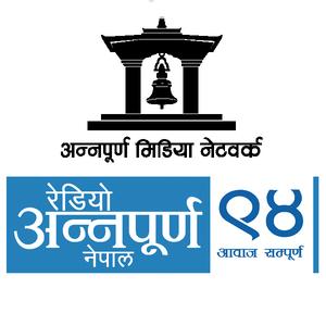 Radio Radio Annapurna Nepal