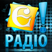Radio E Radio