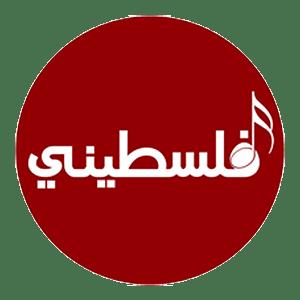 Radio Radio Falastini