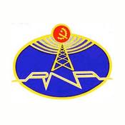 Radio Rádio Nacional de Angola - Canal A