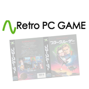 Radio Retro PC GAME