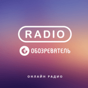 Radio Radio Obozrevatel Lounge